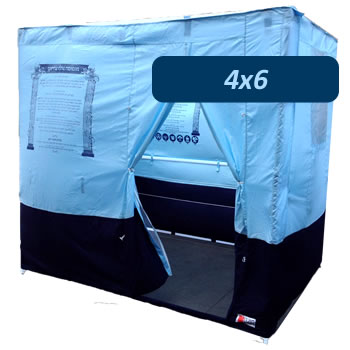 4x6 Rimonim Price Saver Sukkah